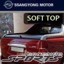 [SSANGYONG] SsangYong Korando Sports - Sewon Soft Top Trunk Cover