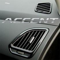 [ARTX] Hyundai New Accent - Carbon Interior Molding Set