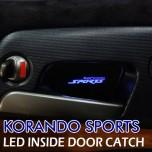 LED-вставки под ручки дверей Ver.2 - SsangYong Korando Sports (LEDIST)