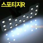 [SOLARZEN] KIA Sportage R - LED Interior Lighting Modules Set