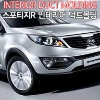 [AUTO CLOVER] Sportage R Interior - Interior Duct Chrome Molding Set (B792)