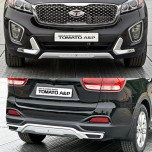 [TOMATO] KIA All New Sorento UM - Front & Rear Bumper Guard Package