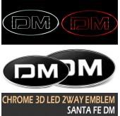 Эмблемы 3D LED 2-way (передняя/задняя) - Hyundai Santa Fe DM (LEDIST)