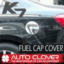 [AUTO CLOVER] KIA K7 - Fuel Tank Cap Cover Molding (B323)