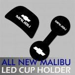 [LEDIST] Chevrolet All New Malibu - LED Cup Holder & Console Plates Set Ver.2