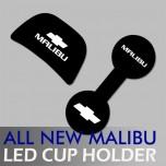 [LEDIST] Chevrolet All New Malibu - LED Cup Holder & Console Plates Set Ver.2