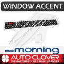[AUTO CLOVER] KIA Morning 2017 - Window Accent Chrome Molding Set (B269)