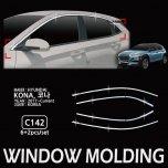 [AUTO CLOVER] Hyundai Kona - Window Chrome Molding Set (C142)