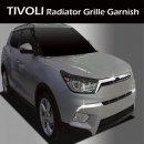 [AUTO CLOVER] SsangYong Tivoli - Radiator Grill Garnish (C747)