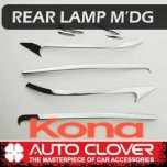 [AUTO CLOVER] Hyundai Kona - Rear Lamp Chrome Molding Set (D880)