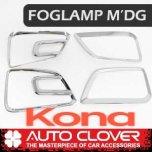 [AUTO CLOVER] Hyundai Kona - Fog Lamp Chrome Molding Set (D881)