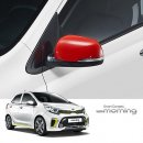 [MOBIS] KIA All New Morning 17 - TUON Side Mirror cover