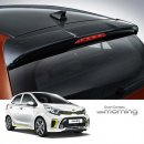 [MOBIS] KIA All New Morning 17 - TUON Rear Roof Spoiler