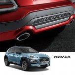 Задняя юбка TUIX - Hyundai Kona Flux (MOBIS)