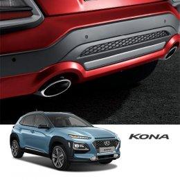 [MOBIS] Hyundai Kona Flux - TUIX Rear Skirt Kit
