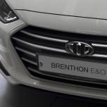 [Brenthon] Hyundai Avante AD - 2-nd Generation Emblem Set (BEH-H67)