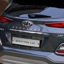 [Brenthon] Hyundai Kona - BEH-H81 2G Emblem Set