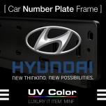 [MINIF] HYUNDAI - UV Color Car Number Plate Frame (MSNP23)