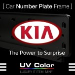 [MINIF] KIA - UV Color Car Number Plate Frame (MSNP24)