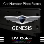 [MINIF] Hyundai Genesis / Coupe - UV Color Car Number Plate Frame (MSNP27)