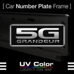 [MINIF] Hyundai Grandeur HG - UV Color Car Number Plate Frame (MSNP32)