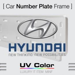 [MINIF] HYUNDAI - UV Color Car Number Plate Frame (MSNS23)