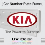 [MINIF] KIA - UV Color Car Number Plate Frame (MSNS24)