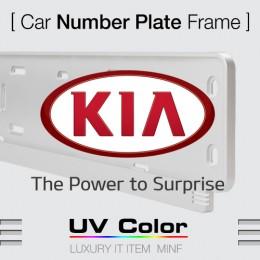 [MINIF] KIA - UV Color Car Number Plate Frame (MSNS24)