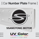 [MINIF] SSANGYONG - UV Color Car Number Plate Frame (MSNS25)