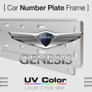 [MINIF] Hyundai Genesis / Coupe - UV Color Car Number Plate Frame (MSNS27)