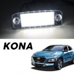 LED-фонари подсветки номерного знака - Hyundai Kona (DK Motion)