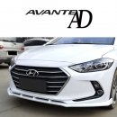 [DK Motion] Hyundai Avante AD - Front Lip 3-Stage Air Dam