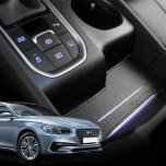[DK Motion] Hyundai Grandeur iG - Leather LED Cup Plates Set