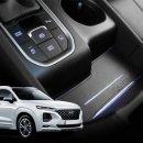 [DK Motion] Hyundai Santa Fe TM - Leather LED Inside Door Catch Plates