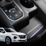 [DK Motion] Hyundai Santa Fe TM - Leather LED Cup Plates Set