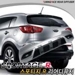 [TUNING FACE] KIA Sportage R - Rear Bumper Diffuser Set