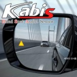[KABIS] CHEVROLET - Blind Spot Assist (BSA) Sensor Set