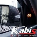 [KABIS] Hyundai 5G Grandeur HG - Blind Spot Assist (BSA) Sensor Set (Interior)
