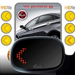[CAMILY] Hyundai Avante MD - LED Repeater Built-in Heated Side Mirrors Set
