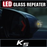 [KABIS] KIA K5 - Aspherical Mirrors with LED Repeater and Heating Set