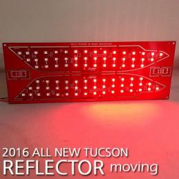 LED-модули задних рефлекторов с иллюминацией - Hyundai All New Tucson (LEDIST)