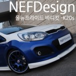 [NEFDesign] KIA All New Pride Hatchback - K20s Body Kit Lip Aeroparts Full Set