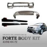 [D8] KIA Forte - Mitsubishi Lancer Style Full Body Kit
