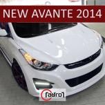 [ADRO] Hyundai The New Avante MD - Front Aero Parts Body Kit