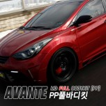 [MYRIDE] Hyundai Avante MD - PP Full Body Kit