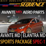 [SEQUENCE] Hyundai Avante MD - SPEC-1 Sports Package Aeroparts Body Kit