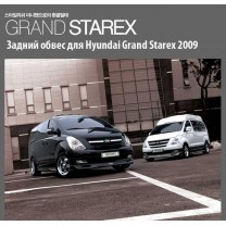 [IXION] Hyundai Grand Starex 2009  - Styling Body Kit Full Package
