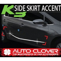 [AUTO CLOVER] KIA K3 - Side Skirt Accent Chrome Molding Set (B763)