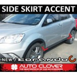 [AUTO CLOVER] SsangYong (New) Korando C - Side Skirt Accent Chrome Molding Set (C220)