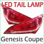 [SUPER LUX] Hyundai Genesis Coupe - New Version Premium LED Taillights Set